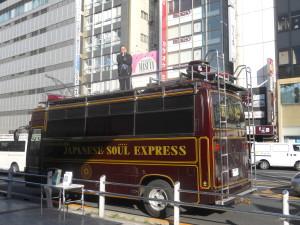 上野駅前の停止演説
